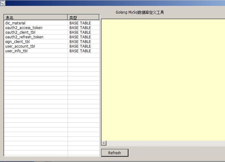gormt mysql 数据库转换工具 支持 grom v2 版本了